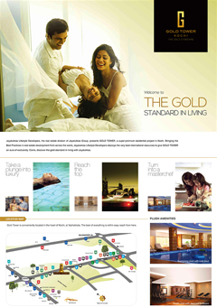 Joyalukkas Gold Tower Press Ads